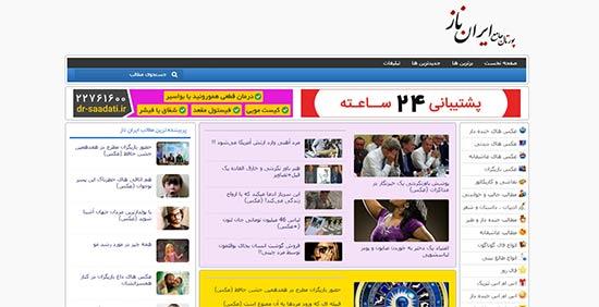 سایت www.irannaz.com