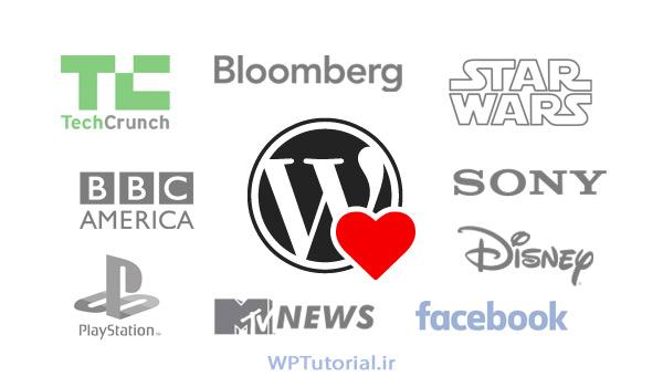 سایت هایی که با وردپرس ساخته شده اند