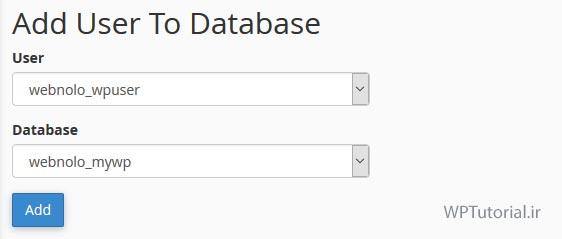 اتصال کاربری به پایگاه داده MySQL