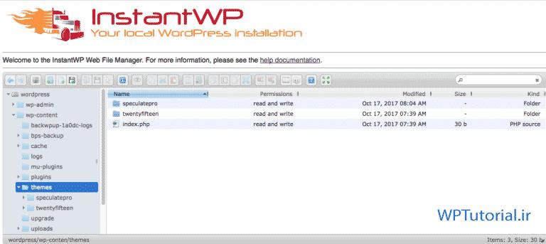 مدیریت پرونده تحت وب InstantWP