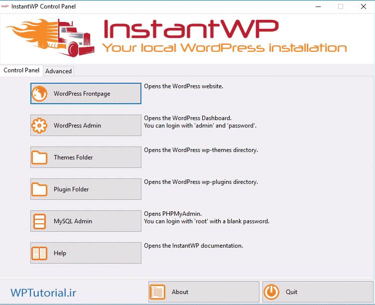 سربرگ Control Panel نرم افزار InstantWP