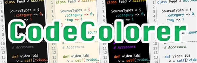 افزونه نمایش کد در نوشته وردپرس CodeColorer
