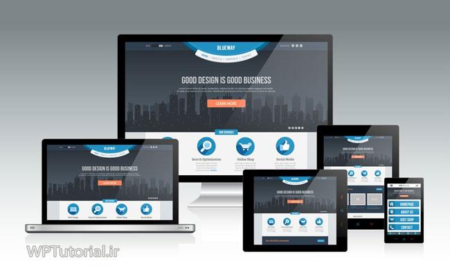 معروف ترین نرم افزار طراحی سایت