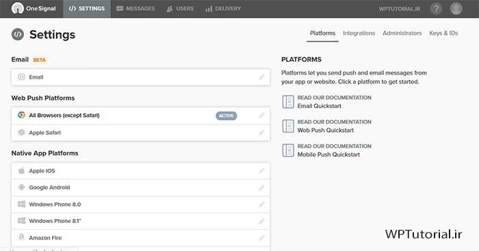 پنل حساب کاربری در سایت onesignal.com
