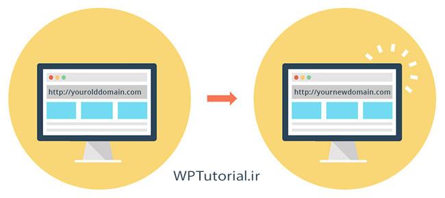 انتقال کامل سایت وردپرس با Duplicator