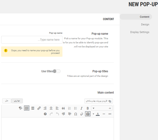 ساخت پاپ آپ جدید در WordPress PopUp