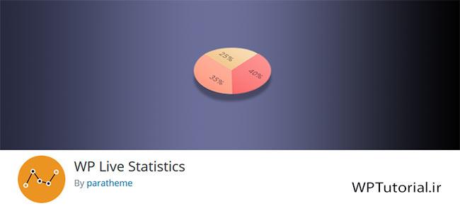 افزونه آمارگیر WP Live Statistics