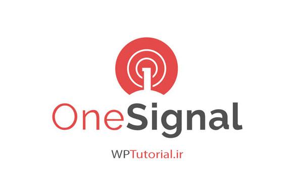 جایگزین OneSignal برای ارسال نوتیفیکیشن تحت وب