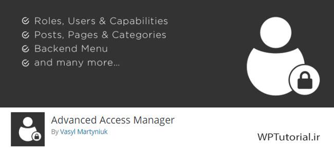افزونه مدیریت کاربران وردپرس Advanced Access Manager