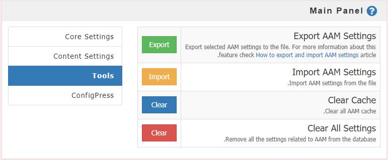 ابزارهای افزونه Advanced Access Manager