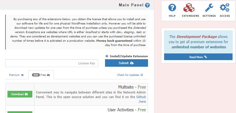 افزونک های Advanced Access Manager