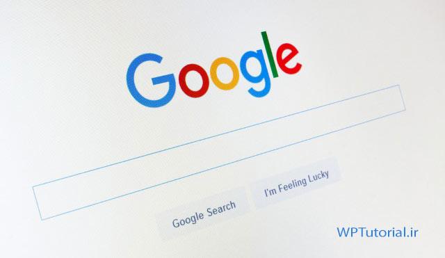 یافتن راه حل خطای سایت با گوگل