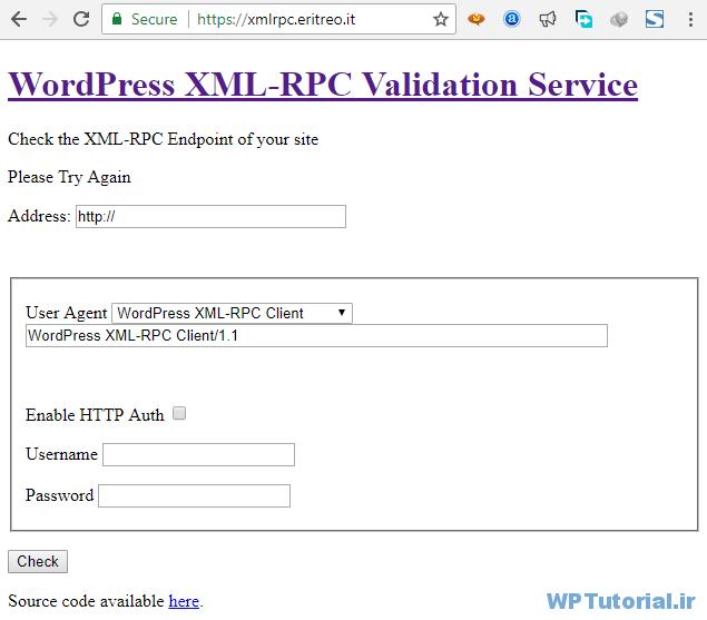 تست XML-RPC سایت وردپرس