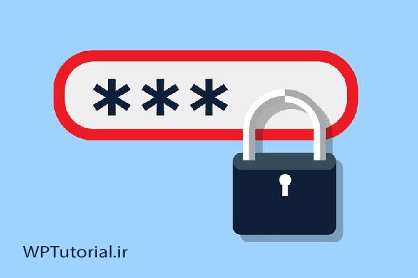 از رمزهای عبور یکسان استفاده نکنید