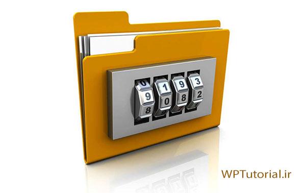 فایل wp-config.php را امن کنید