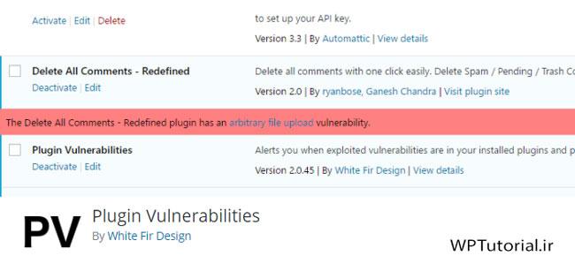 بررسی امنیتی افزونه های وردپرس با Plugin Vulnerabilities