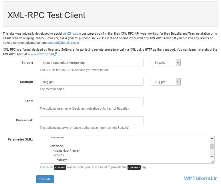 بررسی صحت عملکرد سرویس دهنده XML-RPC