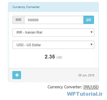 نمایی از ابزارک Currency Converter Calculator