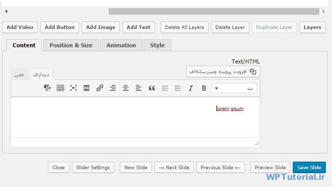 تظیمات اسلاید در MotoPress Slider