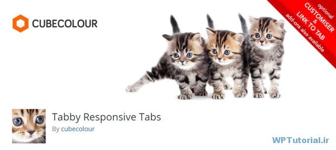 افزونه تب ساز وردپرس Tabby Responsive Tabs