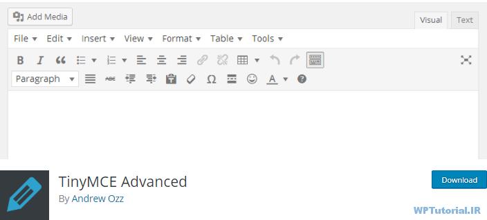 افزونه ویرایشگر متن TinyMCE Advanced