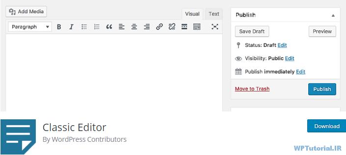 افزونه ویرایشگر متن Classic Editor
