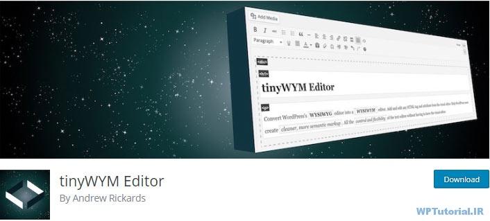افزونه ویرایشگر متن tinyWYM Editor