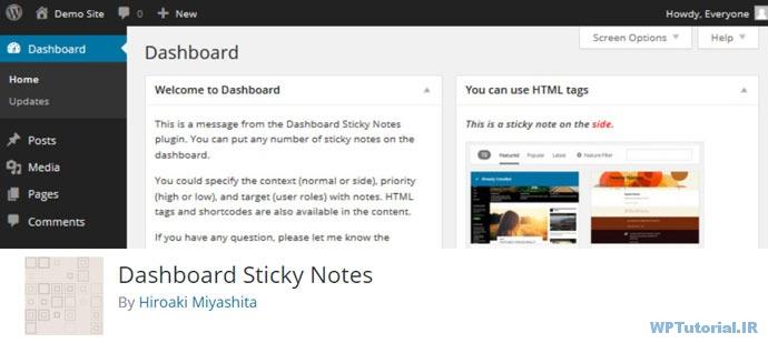 افزونه یادداشت وردپرس Dashboard Sticky Notes