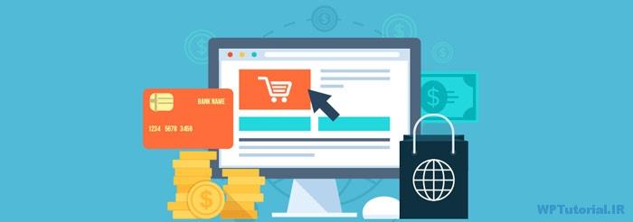 فروش محتوا در اینترنت