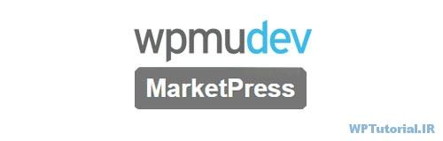 افزونه GoUrl MarketPress – Bitcoin Altcoin Payment Gateway Addon