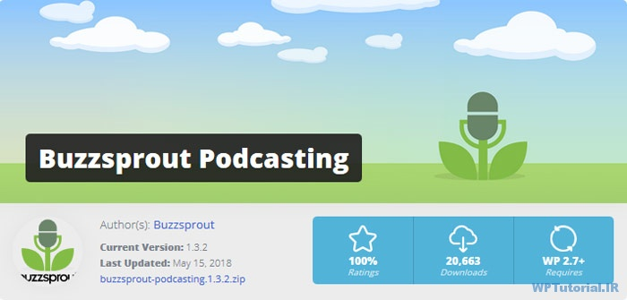 افزونه Buzzsprout Podcasting