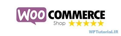 افزونه GoUrl WooCommerce – Bitcoin Altcoin Payment Gateway Addon