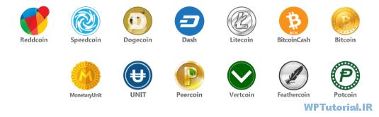 ارزهای مورد پذیرش GoUrl Bitcoin Payment Gateway