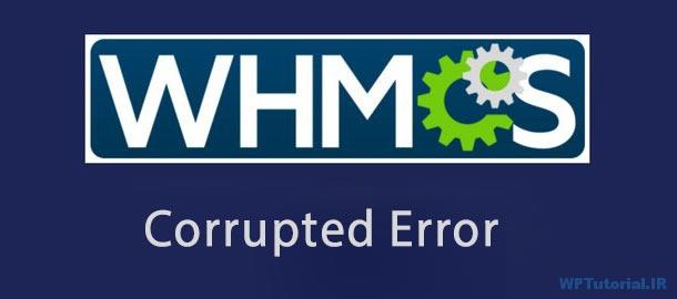 خطای corrupted Error برای WHMcs