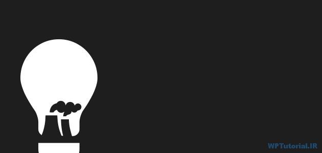 ایده یابی برای راه اندازی سایت با بررسی افزونه های وردپرس