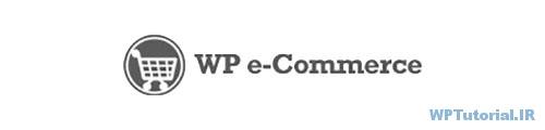 افزونه GoUrl WP eCommerce – Bitcoin Altcoin Payment Gateway Addon