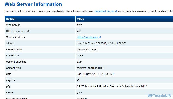 نتیجه حاصل از برگشت اطلاعات وب سرور در browserspy.dk