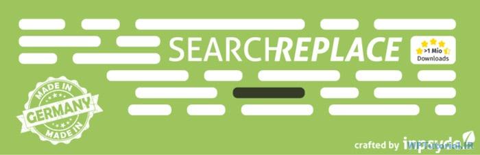 افزونه Search & Replace برای یافتن و جایگزین کردن در پایگاه داده وردپرس