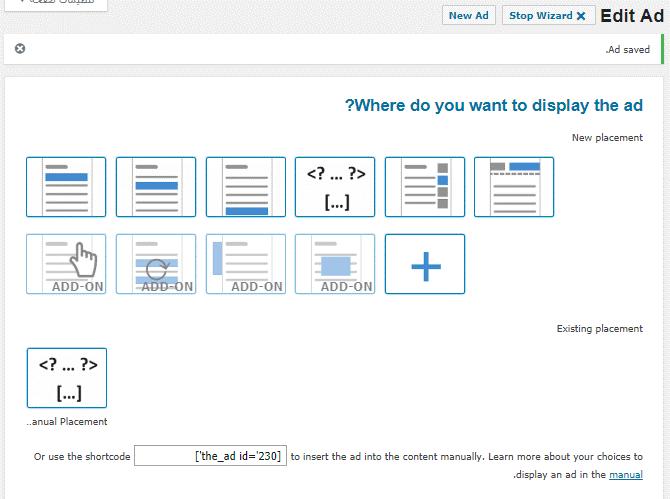 تعیین مکان نمایش تبلیغ در سایت