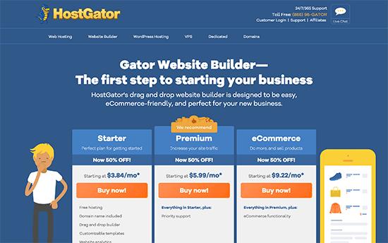 Gator از HostGator