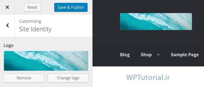 تغییر لوگوی سایت وردپرس