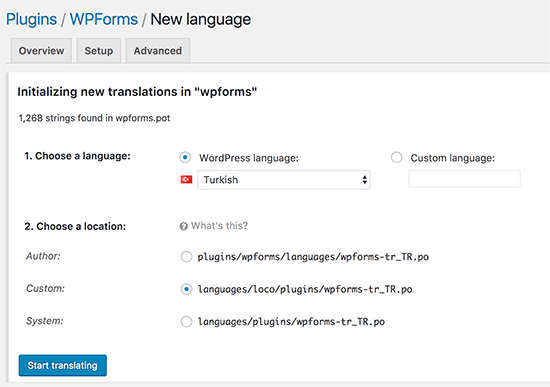انتخاب یک زبان جدید برای ترجمه