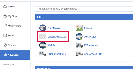 Directory Privacy در سی پنل