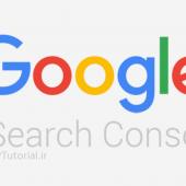 Google Search Console چیست