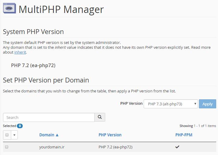 صفحه MultiPHP Manager
