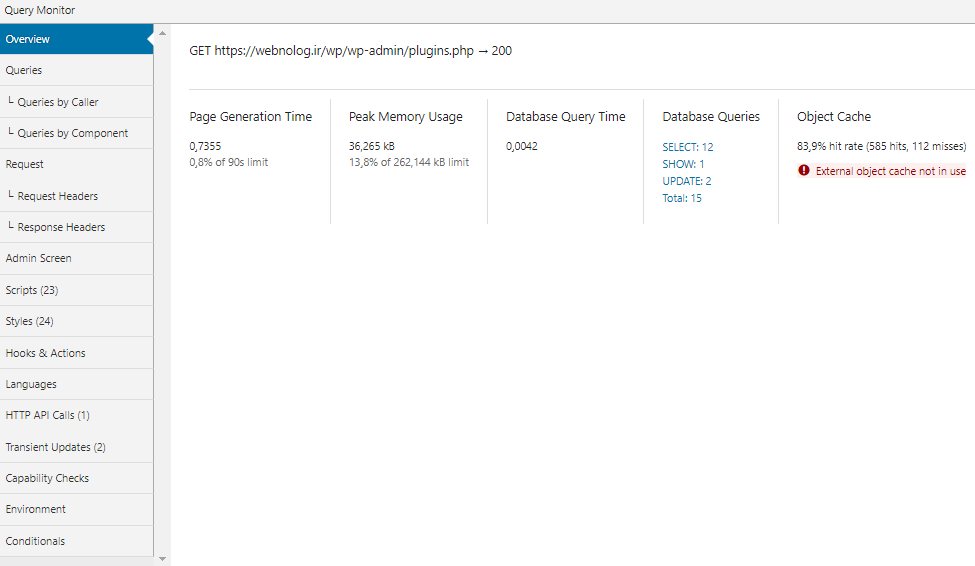 پنجره Query Monitor در مرورگر