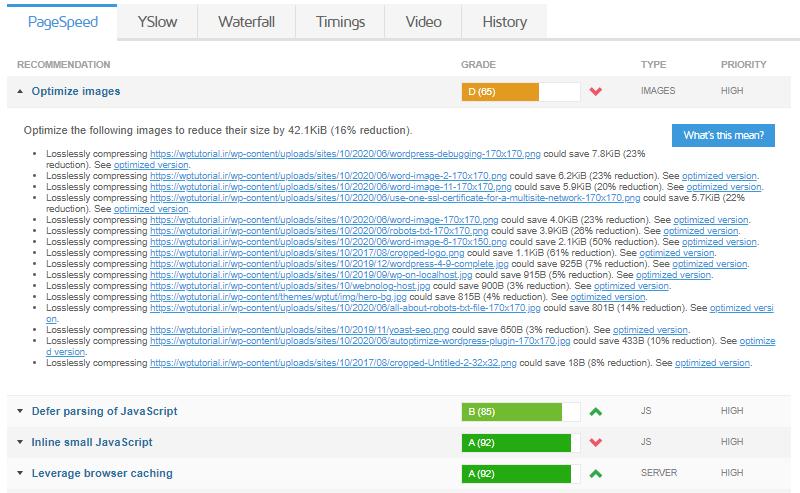 سربرگ PageSpeed در GTmetrix