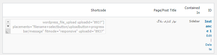 فهرست فرم ها در WordPress File Upload
