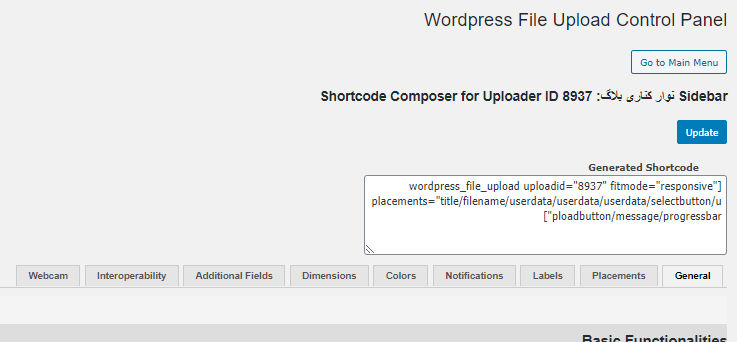 تنظیمات در WordPress File Upload